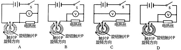 并可调节温度高低的电热毯电路,其原理是:顺时针转动旋钮型变阻器触片